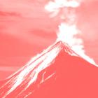 Baterías volcánicas
