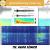 114. Ruido sísmico | Entretenimiento en cuarentena