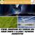 T12E08. Rugosidad del terreno con Radar |Marte y La Luna | Recursos energéticos