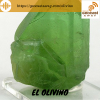 El Olivino