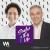 Ep1. 'Emprendimiento, un mundo para valientes'. Con Miguel Arias y Javier Perea